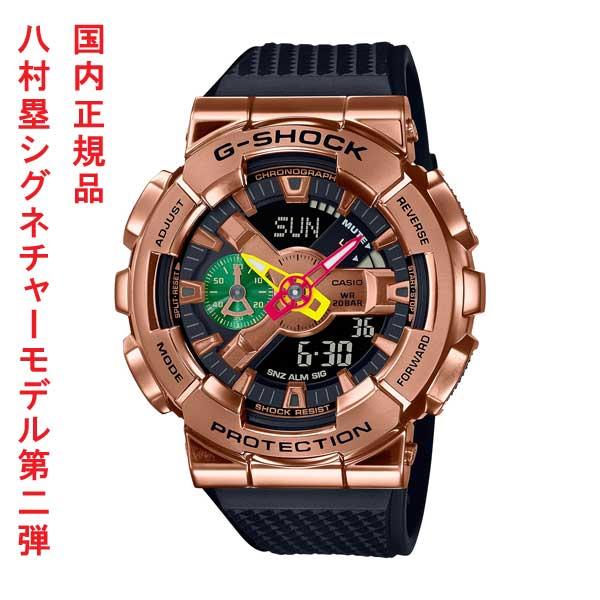 G-SHOCK 八村塁 シグネチャーモデル