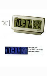 シチズン CITIZEN デジタル電波時計 電子音目覚まし時計 8RZ141-003