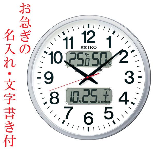 夏季休暇明けなどに、取引先に名入れ時計のプレゼント