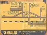 5afc3b1f.jpg