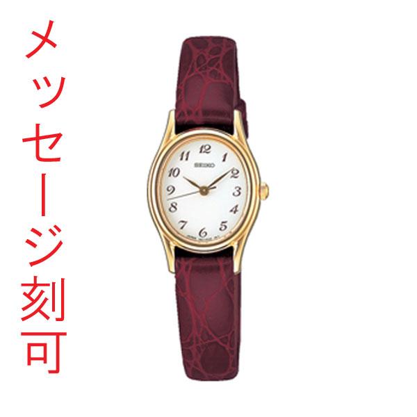 母の日プレゼントに名入れ腕時計を