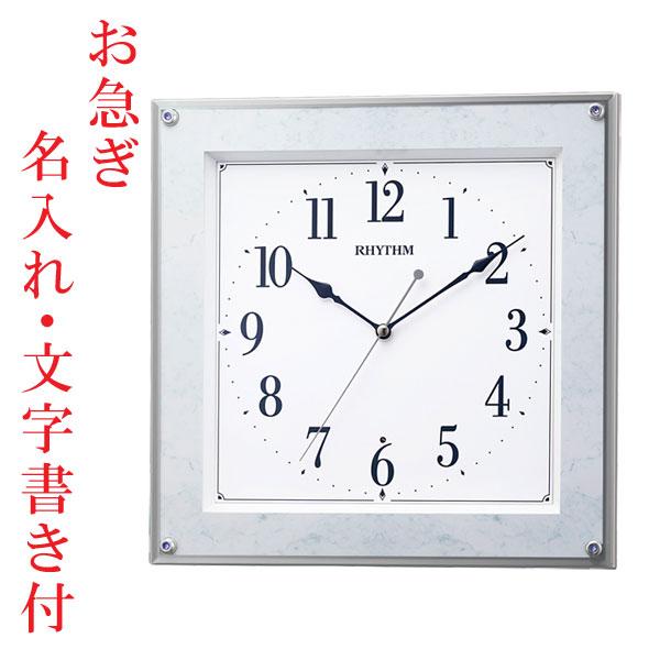 大理石風のマーブル柄をあしらった四角い掛時計です