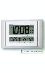 セイコー SEIKO デジタル表示の電波時計 ツインパ 壁掛け時計 SQ417S
