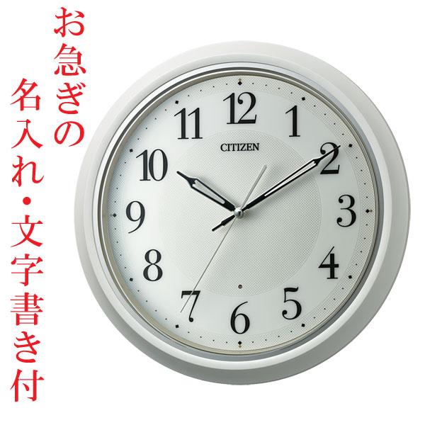 シンプルで使いやすいデザインの電波掛時計です