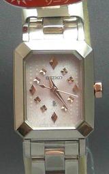 エメラルドカットのケースがジュエリーのような輝きを放つレディースソーラーウオッチ、セイコールキアSSVR051