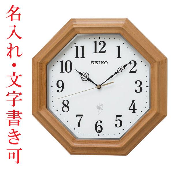 掛け時計に文字書きをしての記念品は