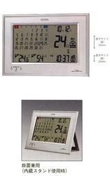 シチズン デジタル表示の電波時計パルデジット置掛兼用 8rz105-003