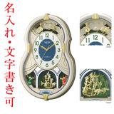 卒園記念に時計のガラス面に文字を入れた記念の掛時計はいかがでしょうか