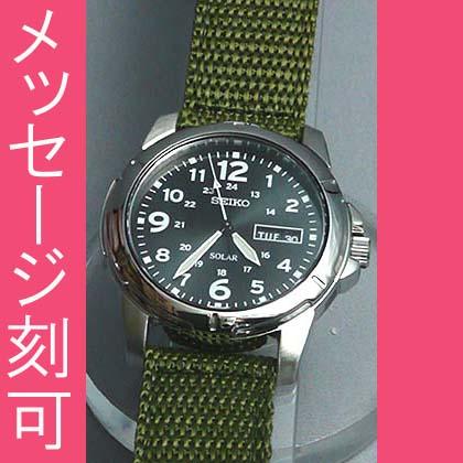 ミリタリー調のナイロンバンドを採用したメンズ腕時計にパーソナルデータを
