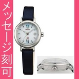 名入れ時計 刻印10文字付 オリエント ソーラー腕時計 WI0081WG カーフ革バンド