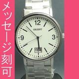 刻印 15文字付 文字 名入れ 時計 オリエント 腕時計 ORIENT メンズ ウォッチ ウオッチ WV0011WC