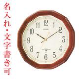 暗くなると秒針の音のしない電波時計を名入れの記念品に