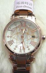 夏の光の反射でキラキラ輝く、夏限定の女性用ソーラー電波時計