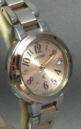 シチズンソーラー電波時計クロスシーES8034-57Wの画像を追加しました
