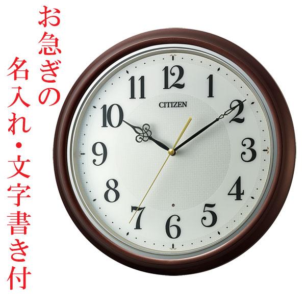 8my560-006-m-isg