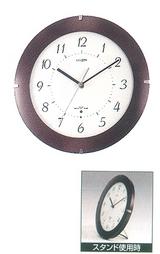 付属のスタンドを利用すると置時計にもなります