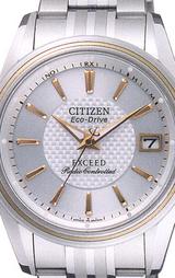 CITIZEN シチズン 煌きと高級感を兼ね備えた最上級のソーラー電波時計 エクシード EXCEED 男性用 EBG74-2642