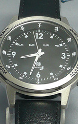 アナログとデジタルで別々の時間を設定すればデュアルタイム腕時計となる高性能腕時計「侍(さむらい)」