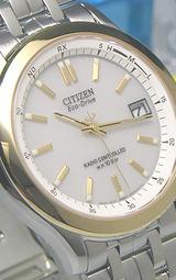 名入れ 腕時計 メンズ CITIZEN シチズン 名入れ時計 ソーラー 電波時計 ウオッチFRD59-2393 刻印15文字付