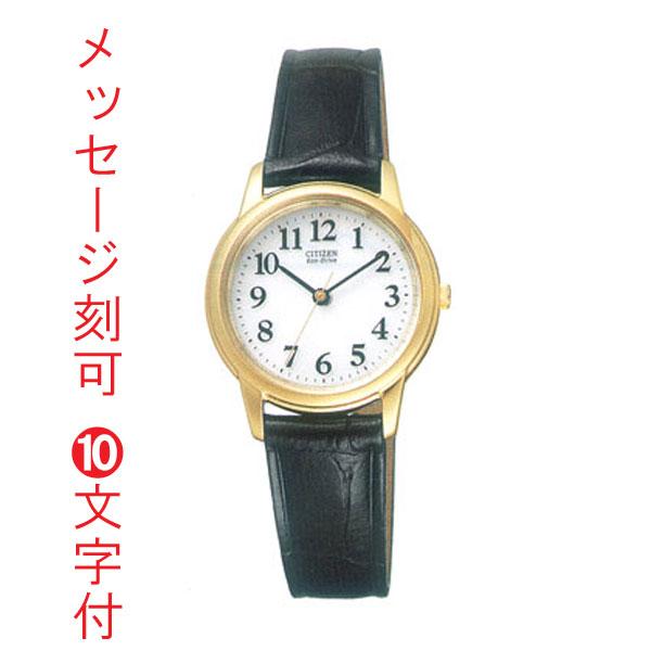 母の日のプレゼントにシンプルな革バンドの腕時計を