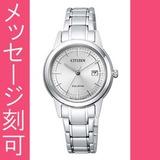 母の日のプレゼントに文字を入れた腕時計はお早めに