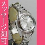名入れ 時計 刻印15文字付 シチズン CITIZEN コレクション エコドライブ ソーラー 腕時計 レディース フレキシブルソーラー FE1081-67A