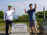 那岐山に登ってきました