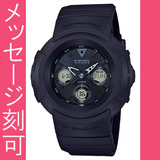 裏ブタ刻印10文字付き カシオ Gショック AWG-M510SBB-1AJF ソーラー電波時計 男性用 腕時計 国内正規品