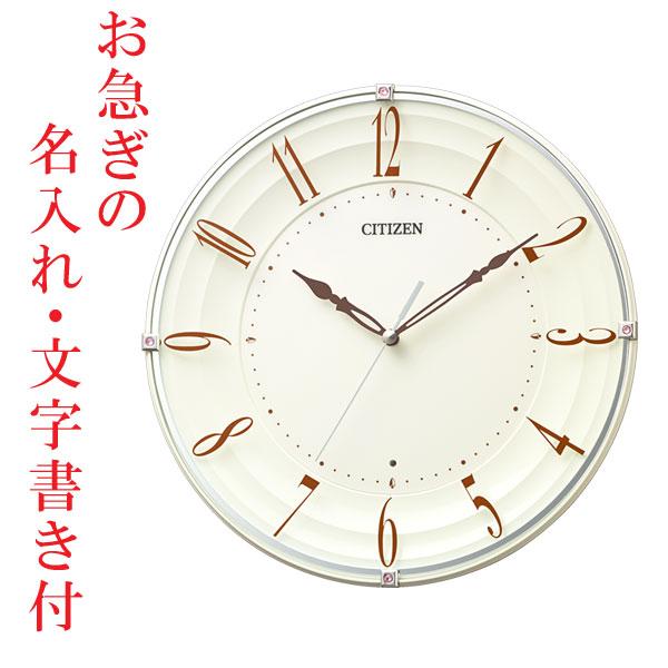 お急ぎの名入れ掛け時計の新しい時計です
