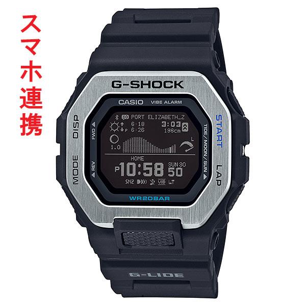 カシオ新製品GBX-100シリーズ