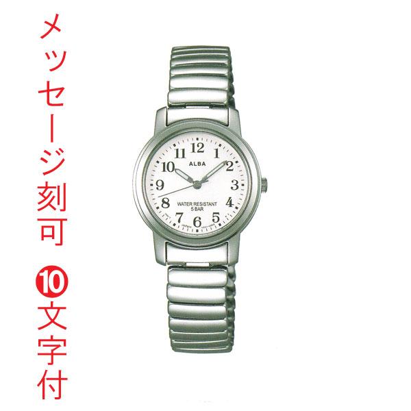 ジャバラバンドの時計が再入荷しました