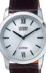 シチズン薄くスタイリッシュなソーラー腕時計ステレットsid66-5133
