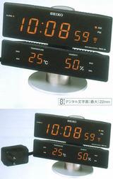 セイコー SEIKO 置時計 デジタル表示の電波時計 ツインパ DL202K