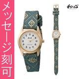 バンドには日本伝統の工芸技術を用いた材料を使用した日本製腕時計に