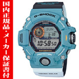 カシオ Gショック レンジマン GW-9402KJ-2JR 限定モデル ソーラー電波時計再入荷