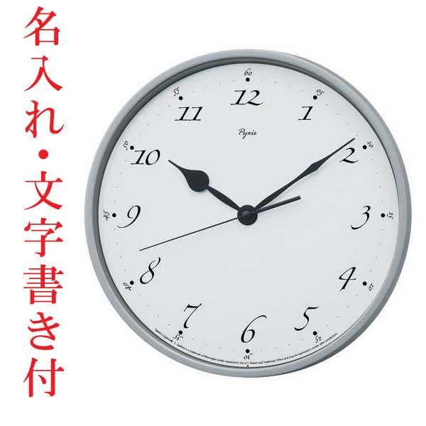 名入れ付クオーツ掛け時計