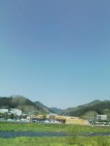 いい天気だね