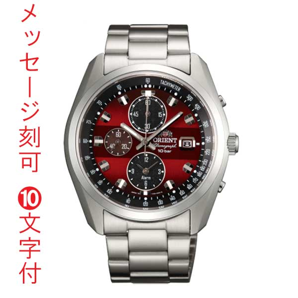 オリエントのソーラー腕時計 WV0031TYの商品画像を撮り直しました