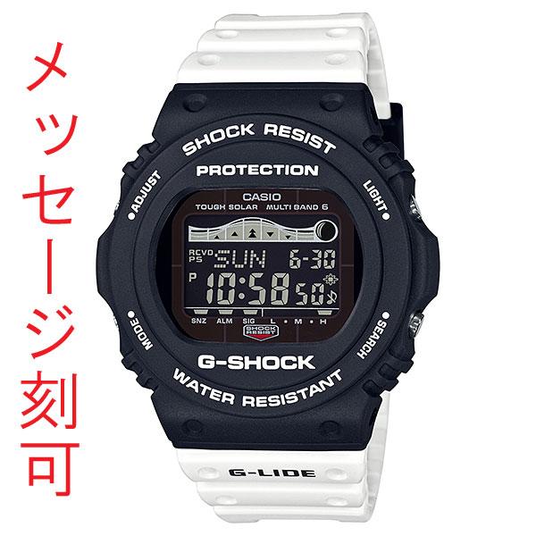CASIO G-SHOCK カシオ Gショック G-LIDEの'19夏モデル