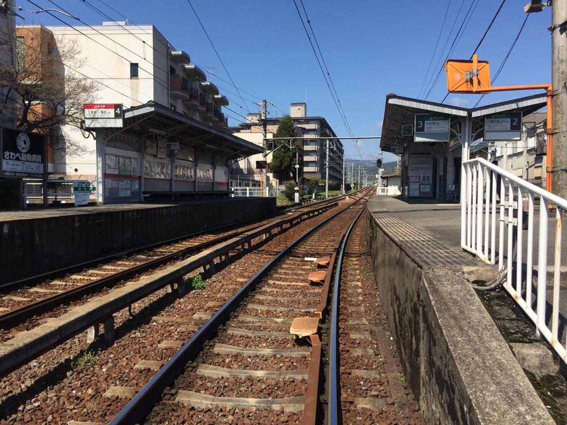 ③一目惚れ電車、宝ヶ池駅到着 : ...