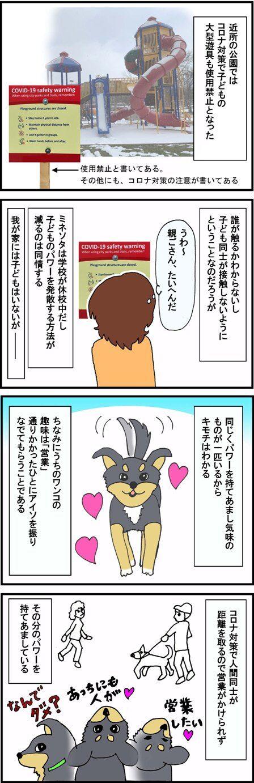 遊具使用禁止■全体■