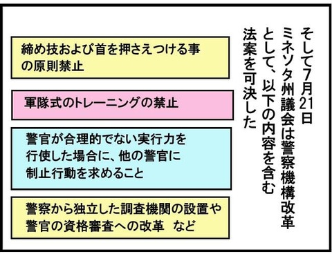 ■2カ月まで(3)■4コマ目