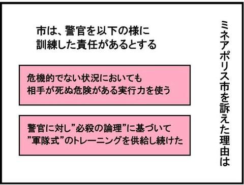 ■2カ月まで(3)■2コマ目
