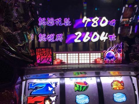 8F6A3FED-619E-49A7-90FD-54CBC4F1F602