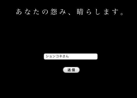 6976AAE4-C98B-4DAF-9456-013076817531