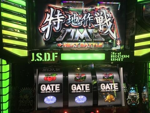 FCE4D5AE-66F2-47A4-A1FC-7D7A0368274F