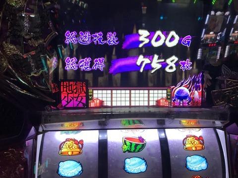 CD0D6D3F-53E7-428D-93C1-EE3CDEBF9565