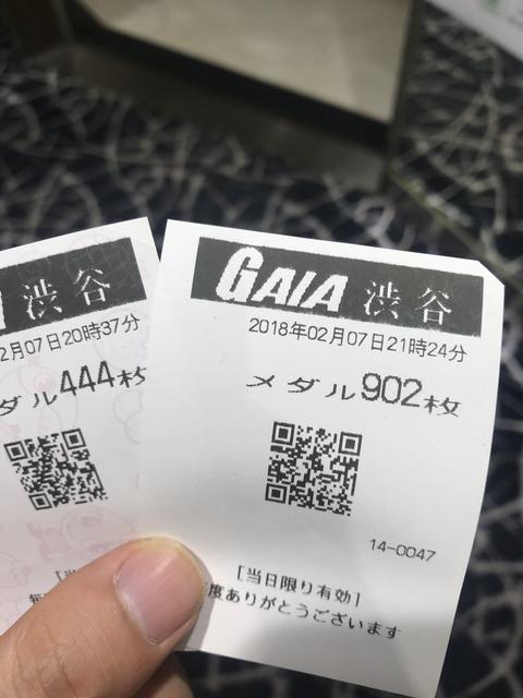 CC76C1D1-441C-44D8-A9A0-302239DD7249