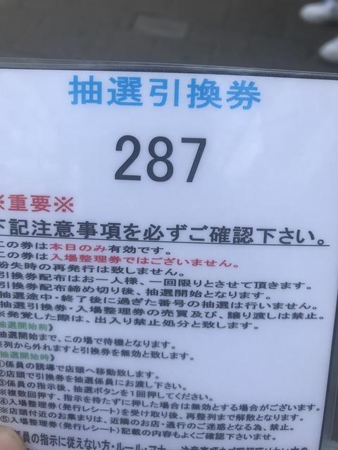 32038804-C53B-4DBD-8B5C-B2AB1ABAA9A8