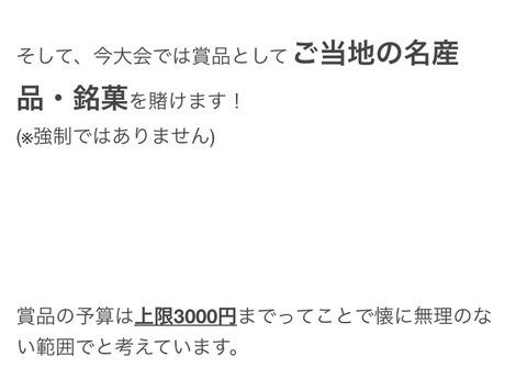 2F1EA80B-ABBD-4944-A158-37245D4A4115